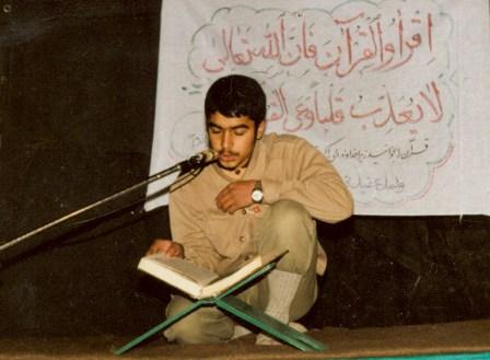 fmb- Quran