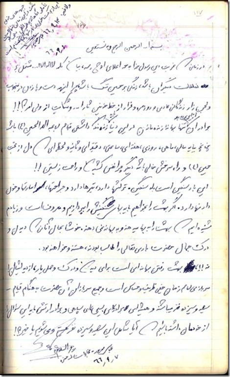 117. Abbas Mehrpour