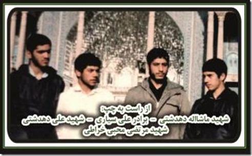 shahid mohebbi