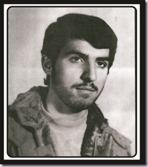 Rahbari Azad1