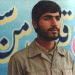 شهید عباس فخارنیا