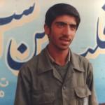 شهید حسین خلیلی